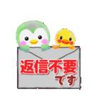 お仕事pempem(個別スタンプ:23)