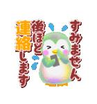お仕事pempem(個別スタンプ:24)