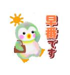 お仕事pempem(個別スタンプ:25)