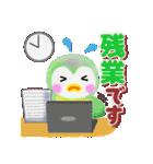 お仕事pempem(個別スタンプ:27)