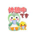お仕事pempem(個別スタンプ:30)