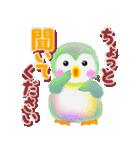 お仕事pempem(個別スタンプ:33)