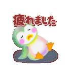 お仕事pempem(個別スタンプ:36)