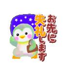 お仕事pempem(個別スタンプ:39)