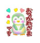 お仕事pempem(個別スタンプ:40)