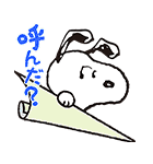 スヌーピー★ポップアップスタンプ(個別スタンプ:02)