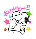 スヌーピー★ポップアップスタンプ(個別スタンプ:03)
