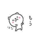 ☆★はなちゃん★☆お名前ベーシックパック(個別スタンプ:06)