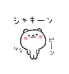 ☆★はなちゃん★☆お名前ベーシックパック(個別スタンプ:12)