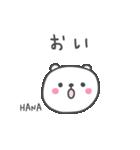 ☆★はなちゃん★☆お名前ベーシックパック(個別スタンプ:16)