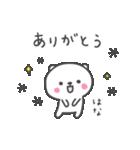 ☆★はなちゃん★☆お名前ベーシックパック(個別スタンプ:19)