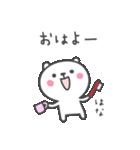 ☆★はなちゃん★☆お名前ベーシックパック(個別スタンプ:21)