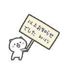 ☆★はなちゃん★☆お名前ベーシックパック(個別スタンプ:27)