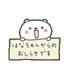☆★はなちゃん★☆お名前ベーシックパック(個別スタンプ:28)