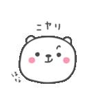 ☆★はなちゃん★☆お名前ベーシックパック(個別スタンプ:29)