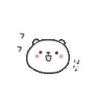 ☆★はなちゃん★☆お名前ベーシックパック(個別スタンプ:30)