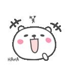 ☆★はなちゃん★☆お名前ベーシックパック(個別スタンプ:31)