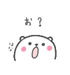 ☆★はなちゃん★☆お名前ベーシックパック(個別スタンプ:36)