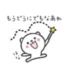 ☆★はなちゃん★☆お名前ベーシックパック(個別スタンプ:37)