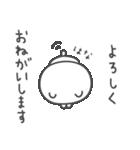 ☆★はなちゃん★☆お名前ベーシックパック(個別スタンプ:38)