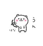 ☆★はなちゃん★☆お名前ベーシックパック(個別スタンプ:39)