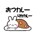 ★りか★が使う専用スタンプ(個別スタンプ:03)