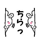 ★りか★が使う専用スタンプ(個別スタンプ:13)