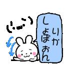 ★りか★が使う専用スタンプ(個別スタンプ:21)
