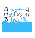 ★りか★が使う専用スタンプ(個別スタンプ:23)