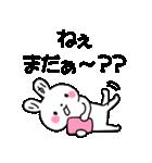 ★りか★が使う専用スタンプ(個別スタンプ:34)