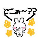 ★りか★が使う専用スタンプ(個別スタンプ:35)