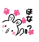 ★りか★が使う専用スタンプ(個別スタンプ:40)