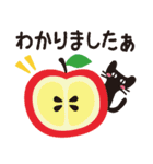 【北欧風♥2】大人かわいい黒ネコ(個別スタンプ:04)