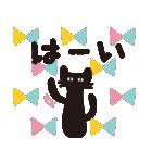 【北欧風♥2】大人かわいい黒ネコ(個別スタンプ:06)