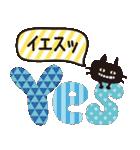 【北欧風♥2】大人かわいい黒ネコ(個別スタンプ:07)