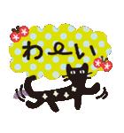 【北欧風♥2】大人かわいい黒ネコ(個別スタンプ:08)