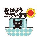 【北欧風♥2】大人かわいい黒ネコ(個別スタンプ:10)