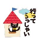 【北欧風♥2】大人かわいい黒ネコ(個別スタンプ:11)