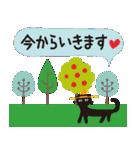 【北欧風♥2】大人かわいい黒ネコ(個別スタンプ:12)