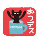 【北欧風♥2】大人かわいい黒ネコ(個別スタンプ:13)