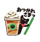 【北欧風♥2】大人かわいい黒ネコ(個別スタンプ:14)