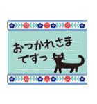 【北欧風♥2】大人かわいい黒ネコ(個別スタンプ:15)