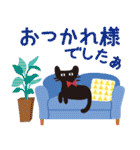 【北欧風♥2】大人かわいい黒ネコ(個別スタンプ:16)