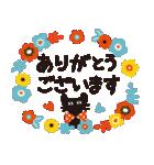 【北欧風♥2】大人かわいい黒ネコ(個別スタンプ:17)