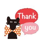 【北欧風♥2】大人かわいい黒ネコ(個別スタンプ:18)