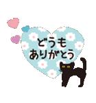 【北欧風♥2】大人かわいい黒ネコ(個別スタンプ:19)