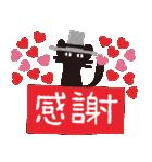 【北欧風♥2】大人かわいい黒ネコ(個別スタンプ:20)