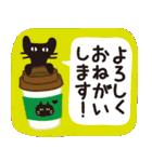 【北欧風♥2】大人かわいい黒ネコ(個別スタンプ:21)