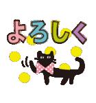 【北欧風♥2】大人かわいい黒ネコ(個別スタンプ:22)