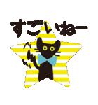 【北欧風♥2】大人かわいい黒ネコ(個別スタンプ:23)